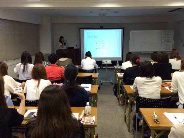 女性のためのマネー&起業セミナー