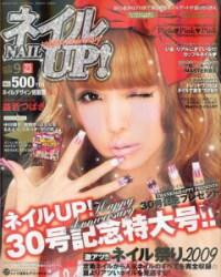 ネイルUP!9月号掲載