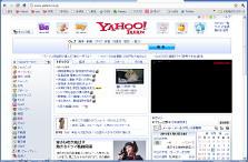 Yahoo!掲載