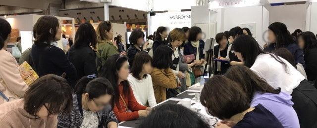 日本ホビーショーワークショップ