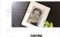 終活・遺影・ウェルカムボードなど写真のスワロフスキーデコレーション加工「セレモニーデコ」